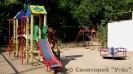 10. Детская площадка